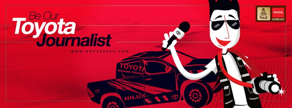 Be our Journalist - Click here